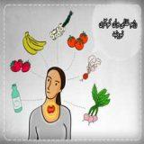 رژیم غذایی برای درمان کم کاری تیروئید